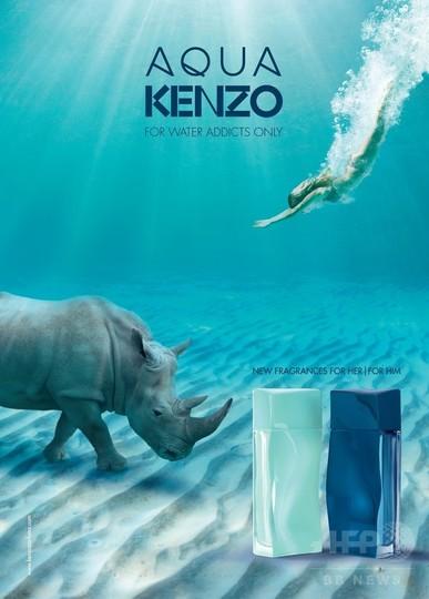"""""""水の世界""""の香り、「ケンゾー」から2つの新作フレグランス"""