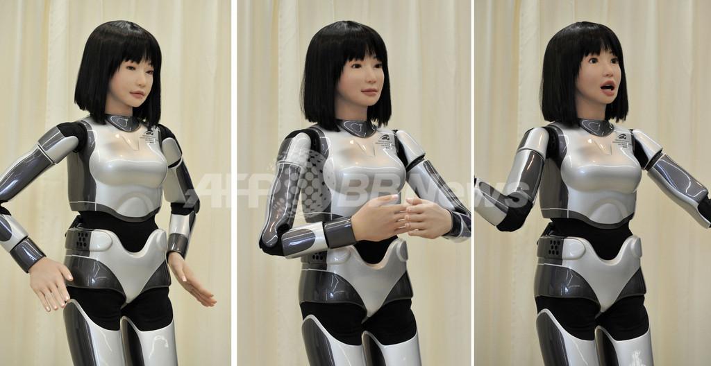 喜怒哀楽もバッチリ?女性型ヒューマノイドロボット、産総研が開発