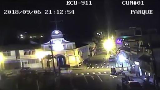 動画:エクアドルでM6.2の地震、 複数の県で揺れ 防犯カメラの映像