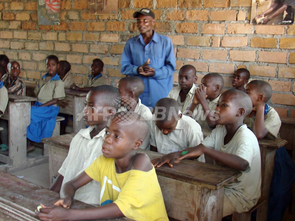差別される少数民族ピグミー、機会均等目指す学校教育 コンゴ