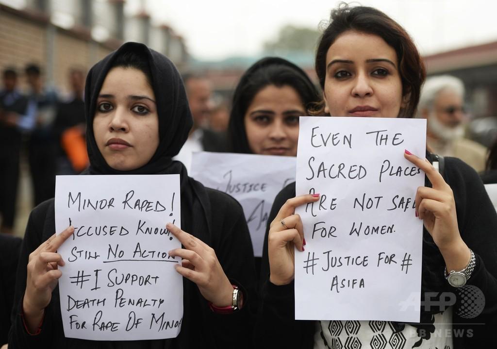 8歳女児の集団レイプ殺人、元警察官の被告らが無罪主張 インド