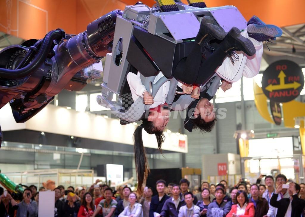 最新ロボットが上海に集結! 中国国際工業博覧会