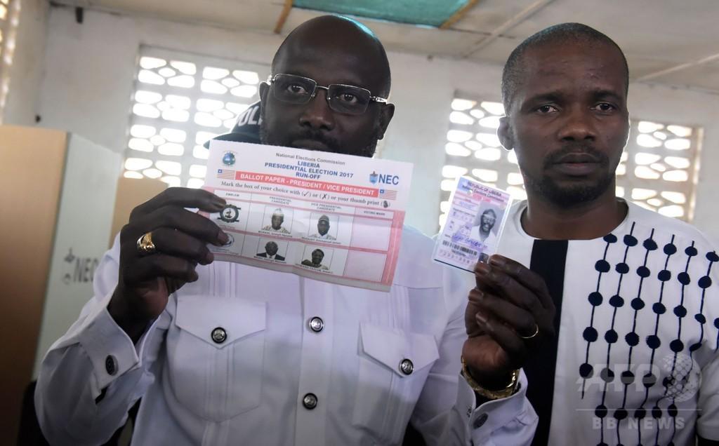 「リベリアの怪人」ウェア氏、大統領選の勝利なるか 開票作業始まる