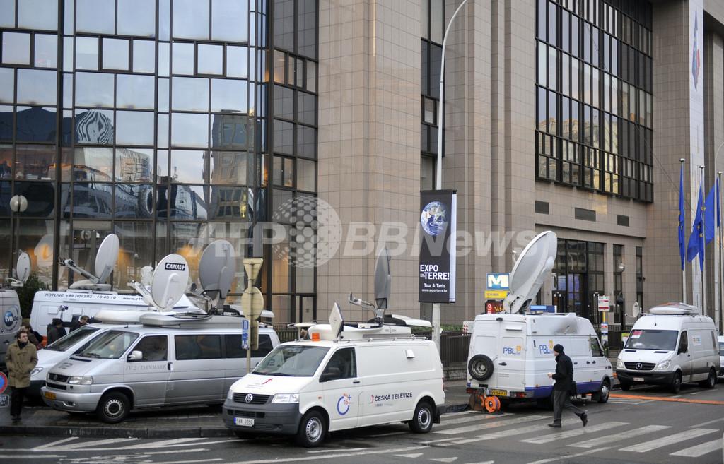 アルカイダの疑い、14人拘束 ベルギー警察