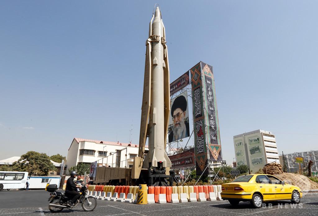 イランが「核搭載可能なミサイル開発」 英仏独が非難