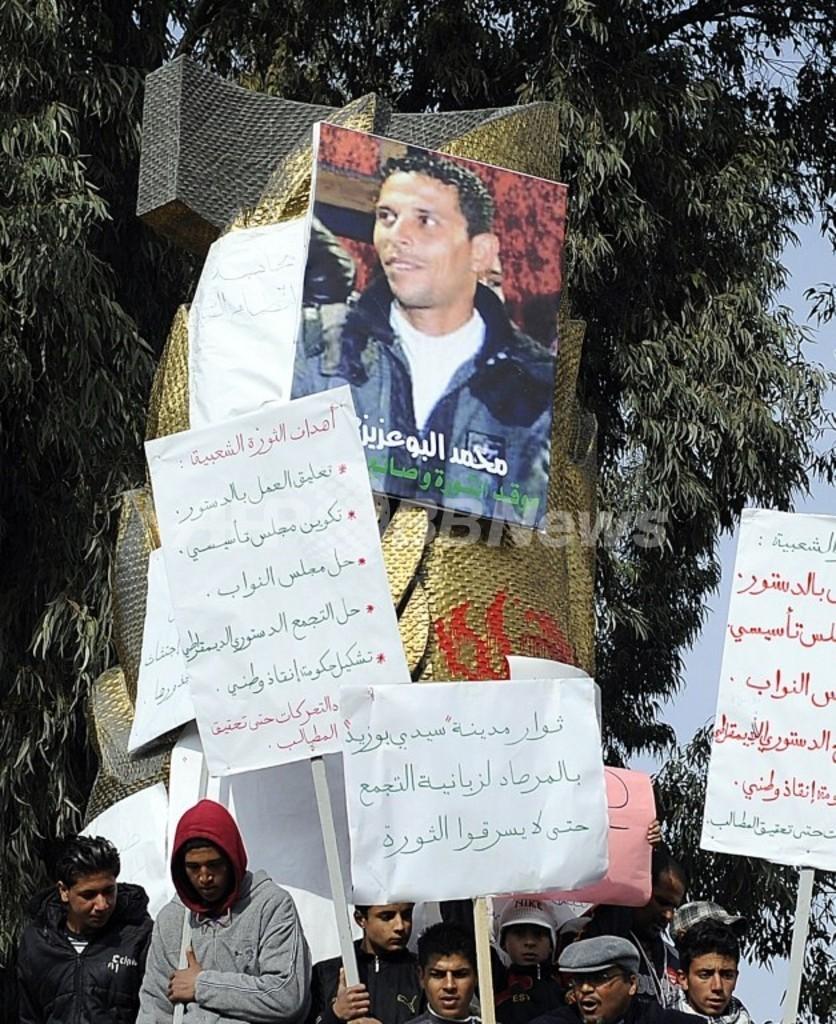英タイムズ紙の「今年の人」にチュニジアの果物売り、アラブの春引き金