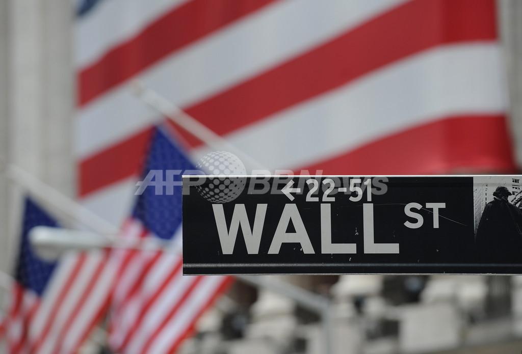 ウォール街のボーナス「恥ずべき行為」、オバマ大統領が非難