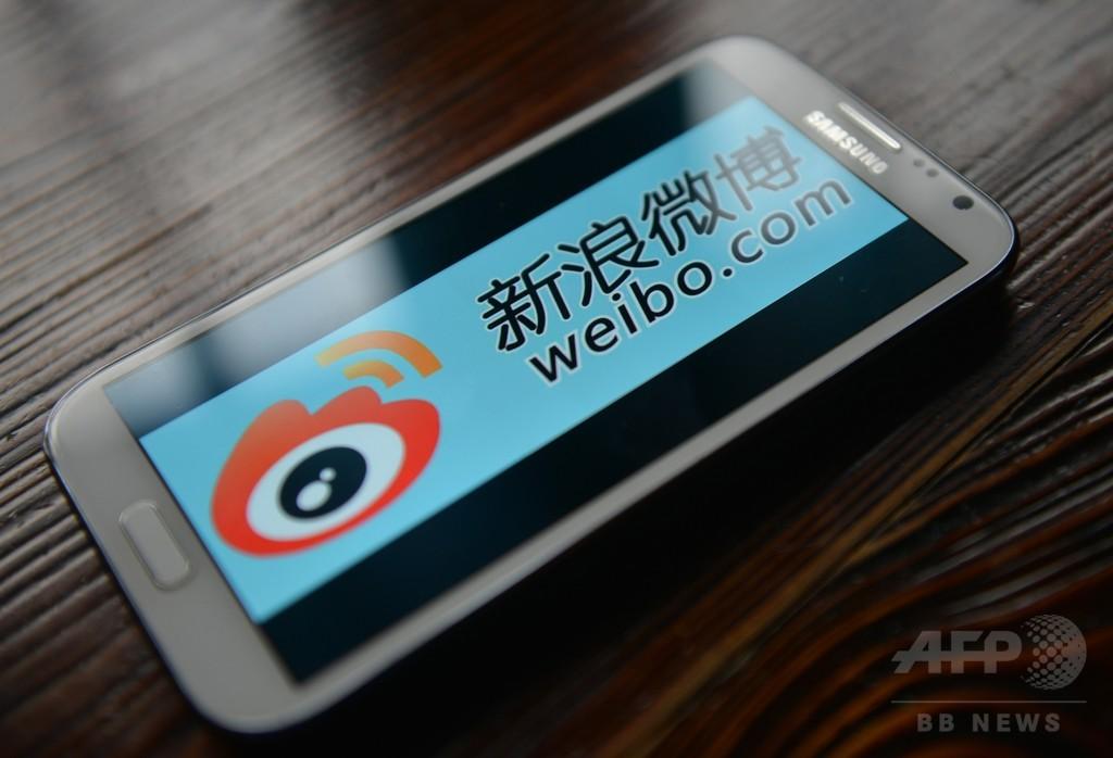 中国版ツイッター、抗議受けLGBTコンテンツ削除を撤回