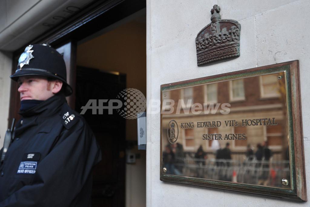 キャサリン妃入院の病院に偽電話、英女王を名乗る