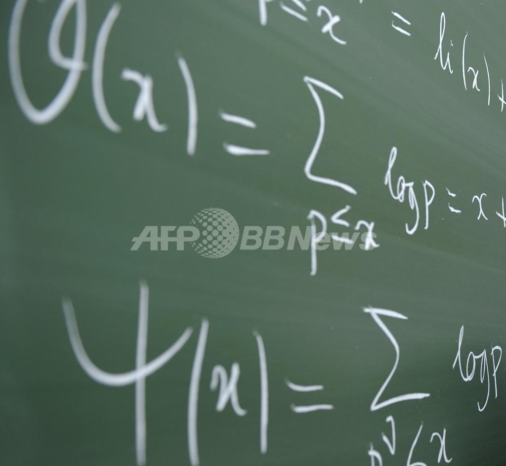 数学の天才!10歳少年がチューリヒ大学で受講へ 同大で最年少