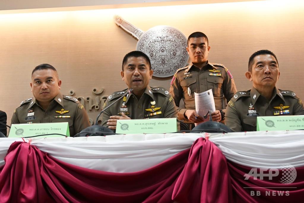 タイで足止めのサウジ女性、国連が豪に定住認定要請