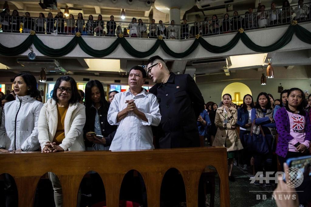 金正恩氏とドゥテルテ比大統領のそっくりさん、香港の教会に登場