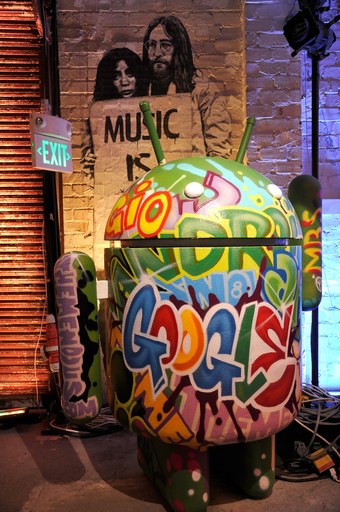新音楽配信サービス「グーグル・ミュージック」、米国で開始