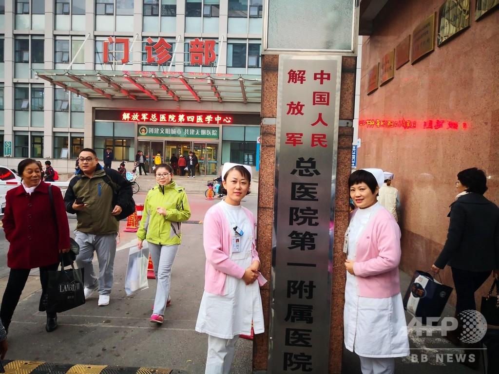 人民解放軍病院の民間向けサービス終了へ、軍強化に専念