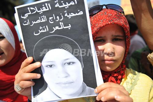 強姦犯との結婚強要され16歳少女自殺、モロッコ