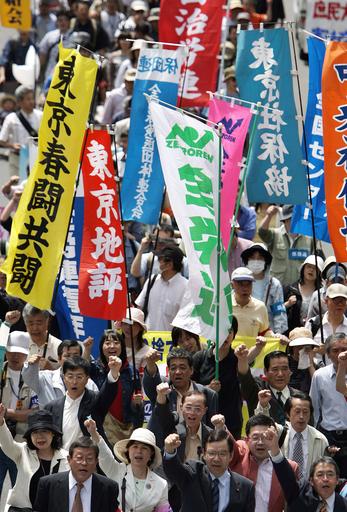 春闘、景気回復も賃金上昇につながらず - 東京
