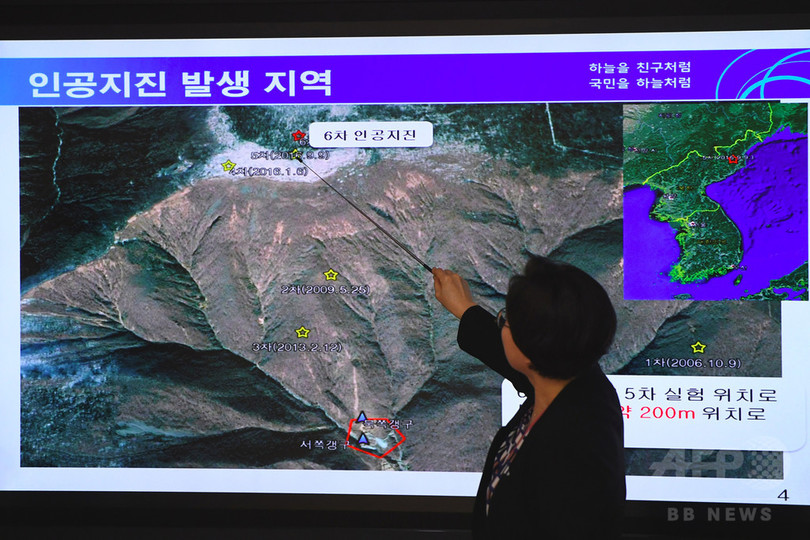 制裁強化なら「米に最大の痛みと苦しみ」 北朝鮮がけん制
