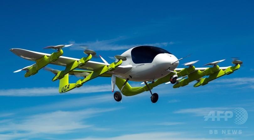 「空飛ぶ自動運転タクシー」 NZで開発 グーグル創業者が支援