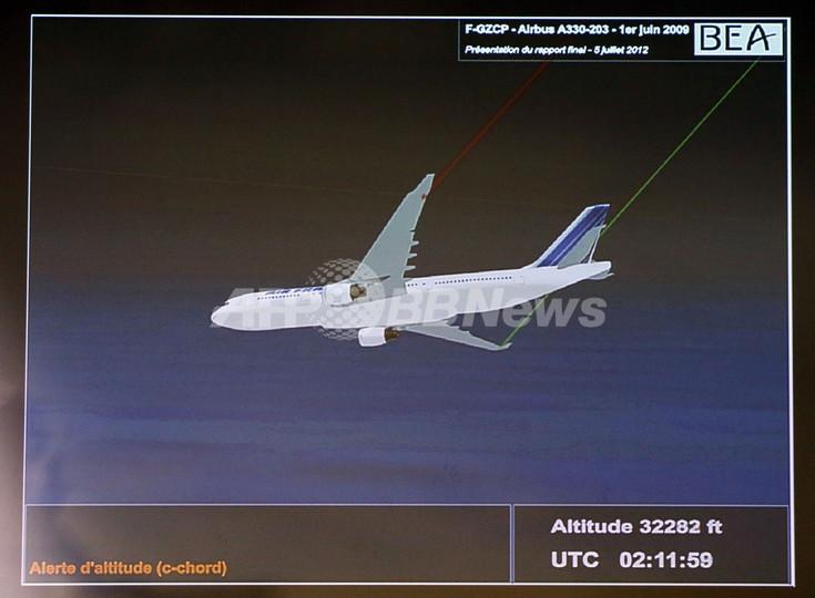 仏機墜落事故、原因は「計器故障と操縦士の不手際」 最終報告