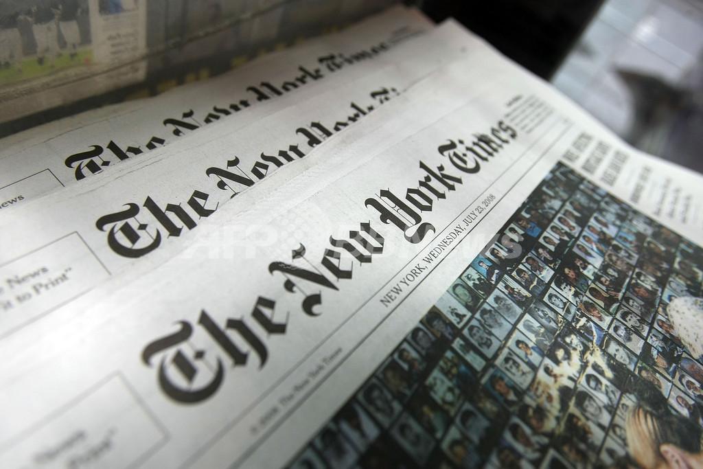 米紙NYタイムズに中国からとみられるサイバー攻撃、中国側は否定