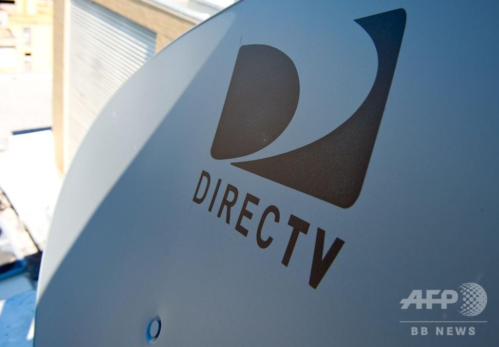 米ディレクTV、通信衛星を墓場軌道へ バッテリー異常で爆発の危険