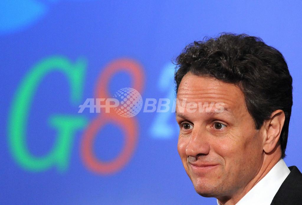 G8財務相会合、景気先行きに依然警戒