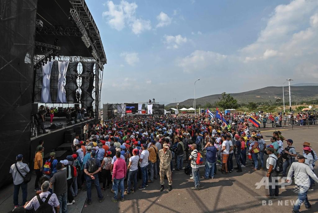 ベネズエラ国境沿いのコロンビアの町でチャリティーコンサート、グアイド氏も登場