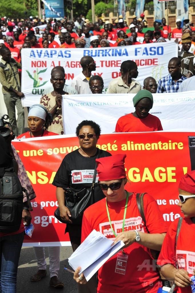 世界各地で反モンサント・デモ、遺伝子組み換え作物などに抗議