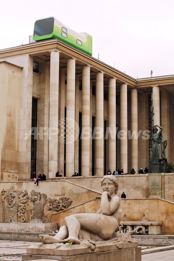 パリの美術館の屋上に、ワンルーム・ホテルが出現?