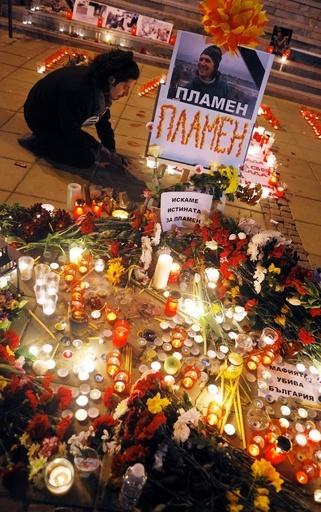 ブルガリアで抗議の焼身自殺相次ぐ、2月から4人目