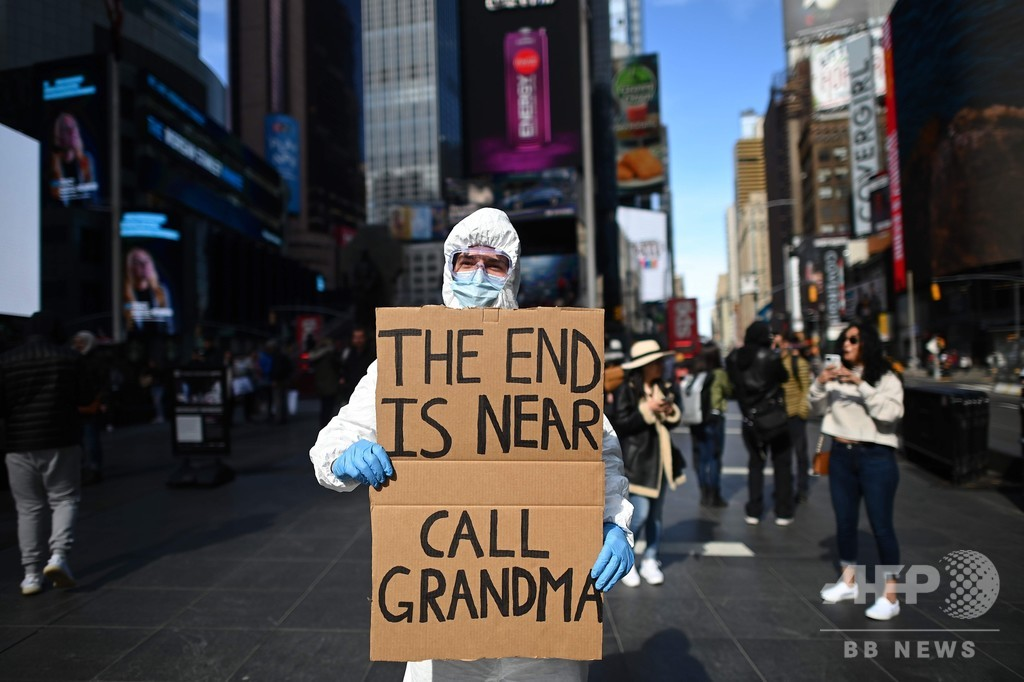 米ニューヨーク市、飲食店と学校を閉鎖 「戦時の精神を」と市長