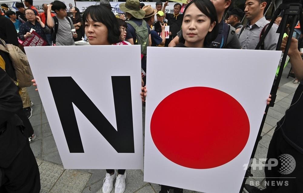 いる て 韓国 を ホワイト にし 国 国