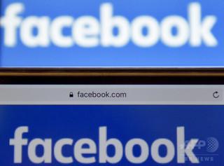 同意得ず個人情報を利用、フェイスブックに罰金1.6億円 スペイン
