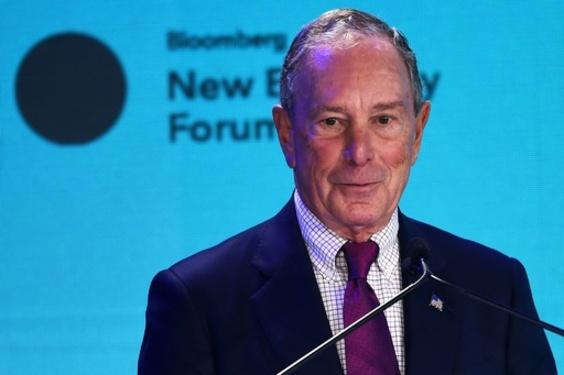 ブルームバーグ前NY市長、母校に2千億円超を寄付 学資援助のため