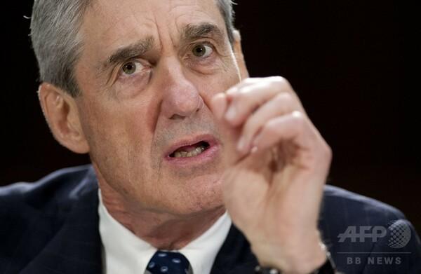 トランプ政権の対ロ疑惑、司法省が特別検察官を任命 元FBI長官