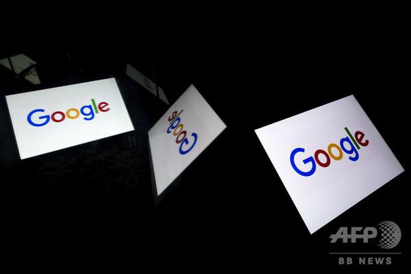 グーグルのAI倫理委員会、発足1週間で解散 人選に社内から猛反発