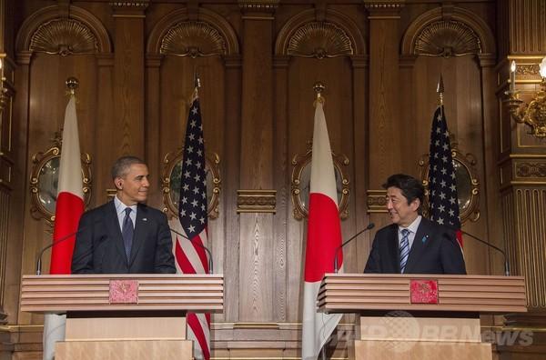「尖閣は日米安保の適用対象」 オバマ大統領が明言