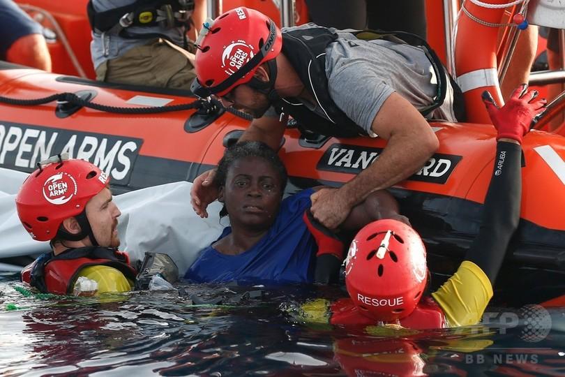 リビア沖でゴムボート沈没、子どもと女性の遺体発見