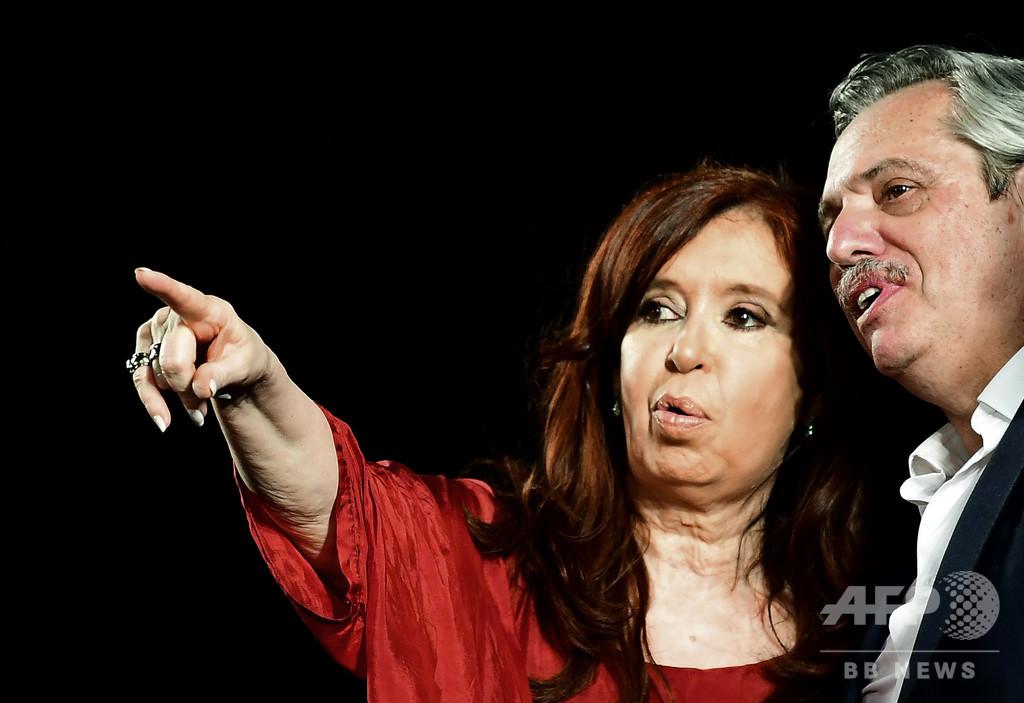 経済危機のアルゼンチン大統領選、野党フェルナンデス氏が勝利 政権交代へ