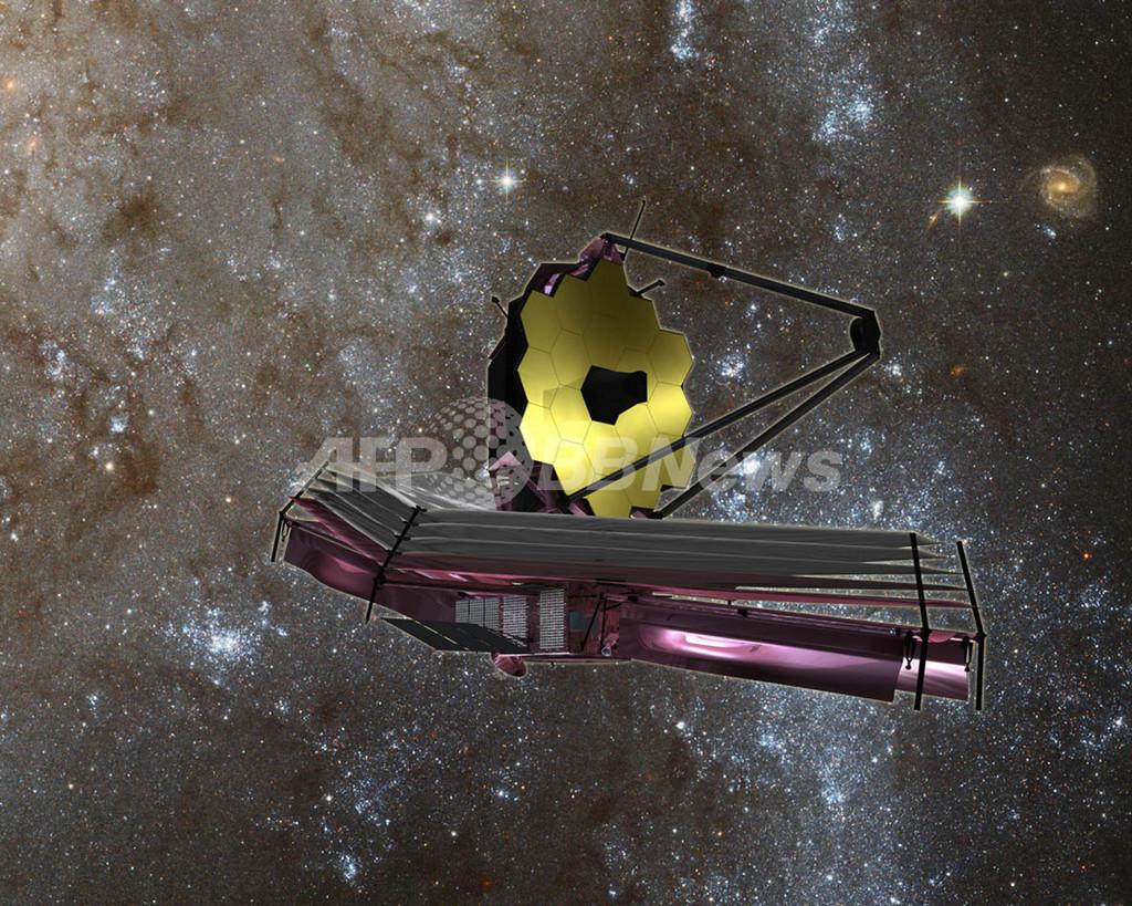米NASAが次世代宇宙望遠鏡のイメージ図を公開