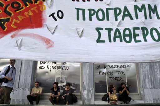 IMF、ギリシャへの融資第1弾を実施