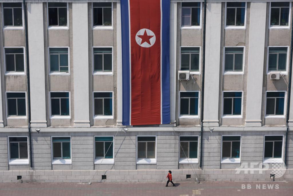 北朝鮮、サイバー攻撃で約2100億円を違法に取得 国連報告書
