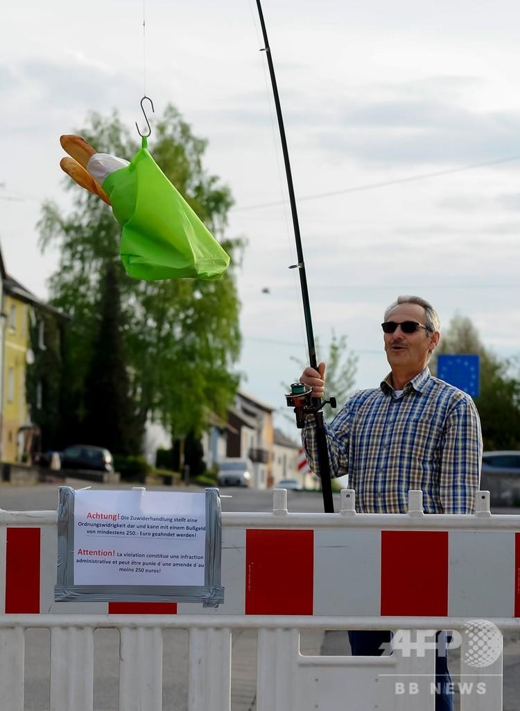 国境でフランスパン一本釣り! コロナ禍でも好物はあきらめない、ドイツ