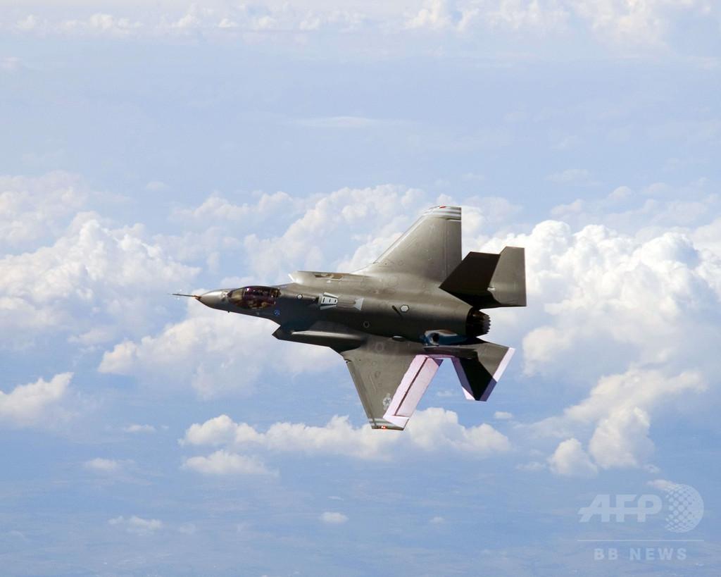 米空軍パイロット、機動性が悪いとF35を酷評 空軍が反論