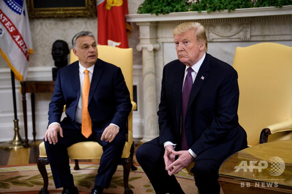 トランプ大統領、ハンガリー首相を称賛 移民政策で「自国を守った」