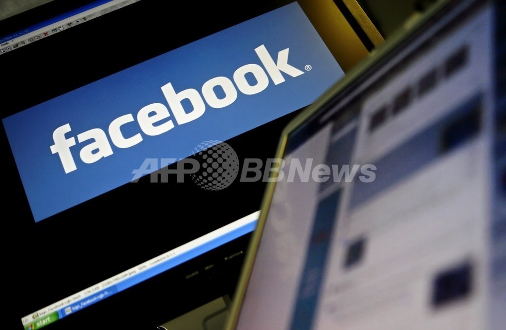 フェースブック、人気アプリがID情報を送信 広告会社などに