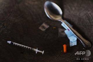 ノルウェー、重度の薬物依存症患者に無料でヘロインを処方へ