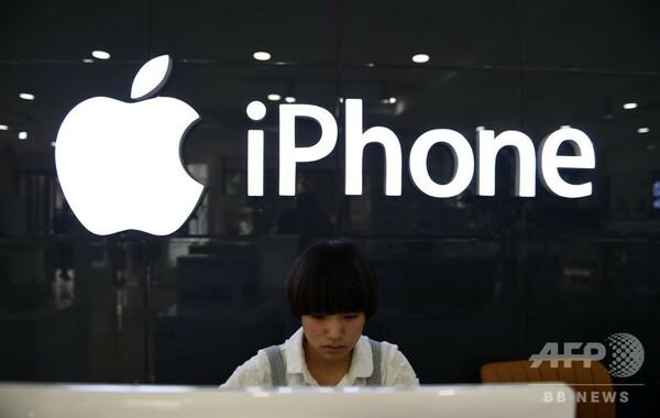 アップル、売上高予想を下方修正 米中貿易戦争のあおりか