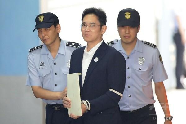 サムスン副会長、判決を不服として控訴 韓国