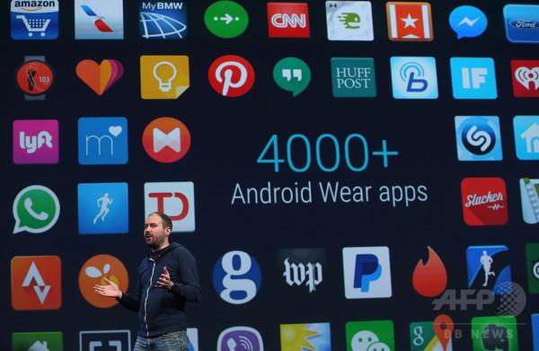 米グーグル、「アンドロイド・ペイ」など新機能発表